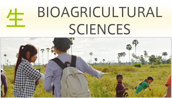 bioagricultural sciences